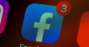 פייסבוק - ותיקים למען ותיקים